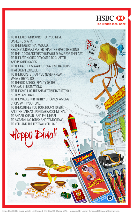 HSBC Diwali E-greeting